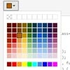 Bootstrap Colorpicker Plus : jQuery Plugin