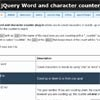 jQuery Character and Word counter plugin